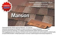 �������� �������� Katepal Mansion